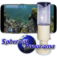 Spherical Panorama Inc. Spherical Panorama Software