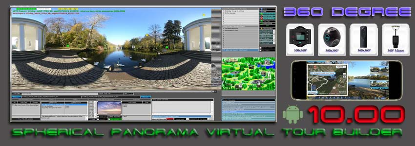 Spherical Panorama Software